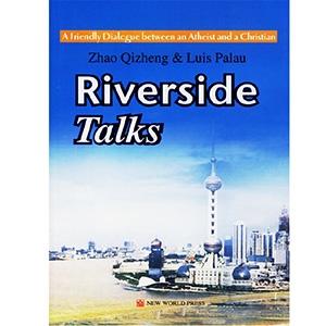 Riverside Talks(江边对话)——英文版